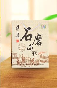 北京石磨面粉