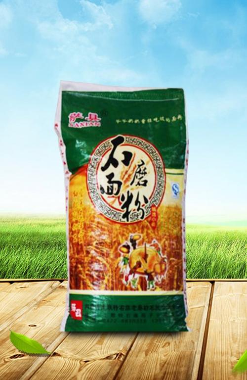 萨县石磨面粉