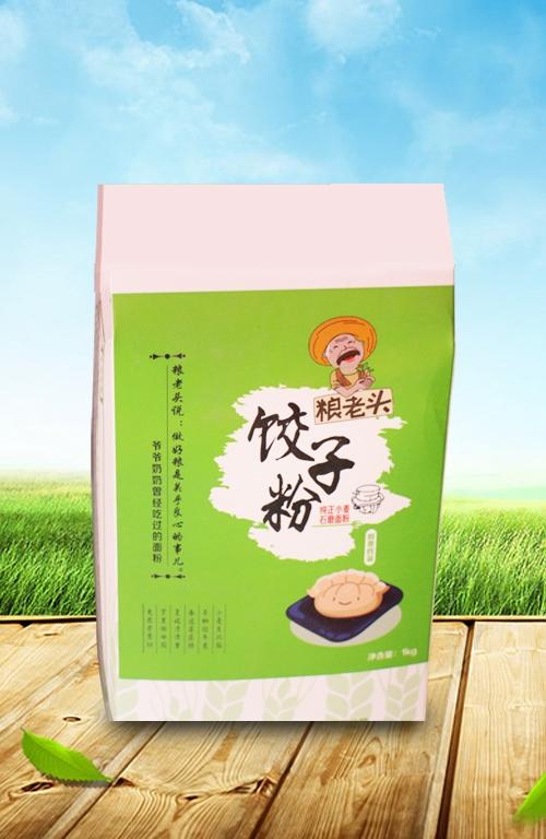 粮老头饺子粉