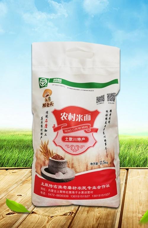 北京农家米面